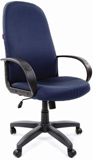 Show details for Office Chair Chairman Executive 279 JP15-5 Blue
