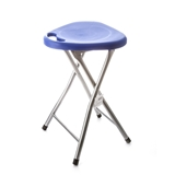 Show details for Folding bath chair Gedy CO75 05, 46,5x30x7cm, blue