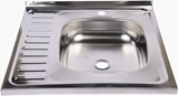 Show details for Diana Kitchen Sink Right 600x600mm