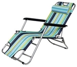 Show details for Verners ZRL010 Leisure Lounge Chair