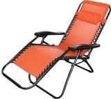 Show details for Besk Garden Chair Orange