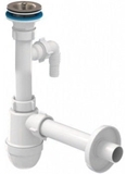 Show details for Ani Plast 1 1/4'' Siphon with Outlet/Hard Pipe 200mm 32mm