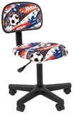 Show details for Children's chair Chairman 101 Football Black