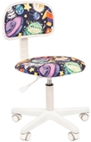 Show details for Children's chair Chairman 101 UFO White