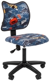 Show details for Children's chair Chairman 102 Cars Black