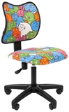 Show details for Children's chair Chairman 102 Cats Black