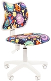 Show details for Children's chair Chairman 102 UFO White