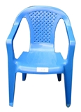 Show details for CHAIR CHILDREN'S BLUE