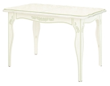 Show details for DaVita Orfej 33.10 Table Cream/Green