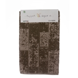 Show details for CARPET BATH BRICK 334142 55X85CM BROWN (SANIPLAST)