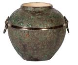 Show details for Home4you Leon Ceramic Vase 21cm Antique Green