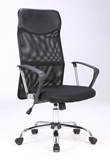 Show details for CHAIR 1888 BLACK 60X61X118cm