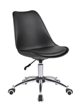 Show details for CHAIR AH-3001R BLACK