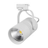 Show details for LED Interior Track Light White Body COB