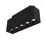 Show details for LED Magnetic Floodlight 5-Heads M35